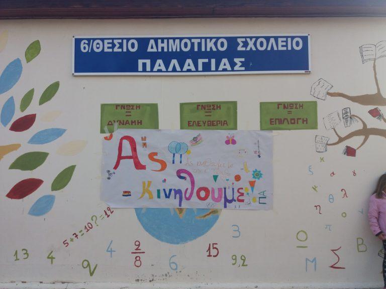 Eγγραφές στα Πρότυπα και Πειραματατικά σχολεία- Ενημέρωση