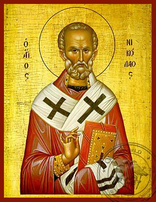 Αργία της γιορτής του Αγίου Νικολάου