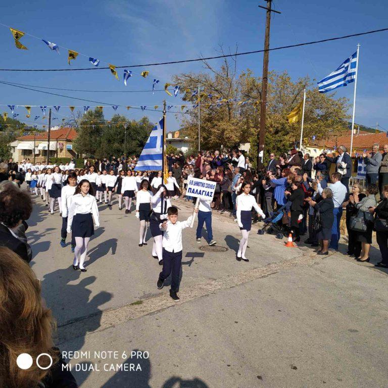 Παρέλαση 28ης Οκτωβρίου στην Παλαγία