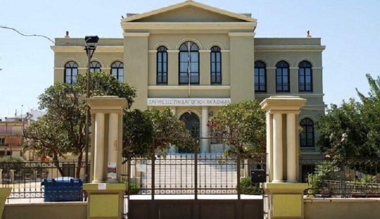 Συμπληρωματική εγγραφή στο Πειραματικό Σχολείο Αλεξανδρούπολης