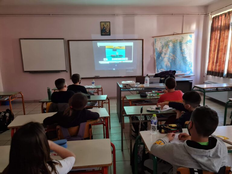 Διαδικτυακή επίσκεψη της Ε΄ τάξης στο Ε.Κ.Φ.Ε. Αλεξανδρούπολης