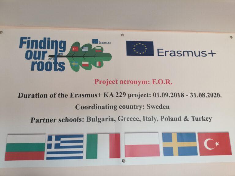 """Δραστηριότητες και παραδοτέα προϊόντα του προγράμματος Erasmus + με τίτλο """"Finding Our Roots"""""""