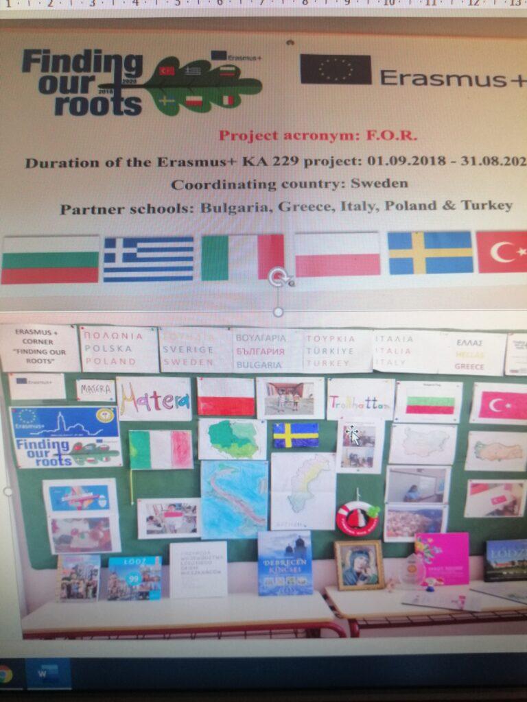 """Τέλος του προγράμματος Erasmus + """"Finding Our Roots"""""""