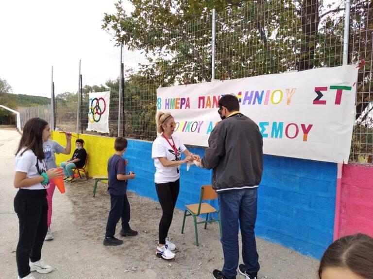 Εορτασμός 8ης Ημέρας Σχολική Αθλητισμού